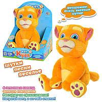 Детская развивающая обучающая мягкая игрушка Limo toy КотКузя М 1373, распознайот голос, звук(рус), песни
