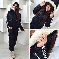Женский зимний  костюм, куртка и штаны. Плащевка на синтепоне 200 + мех. Размер 42-44, 46-48, 50-52, 54-56, фото 1