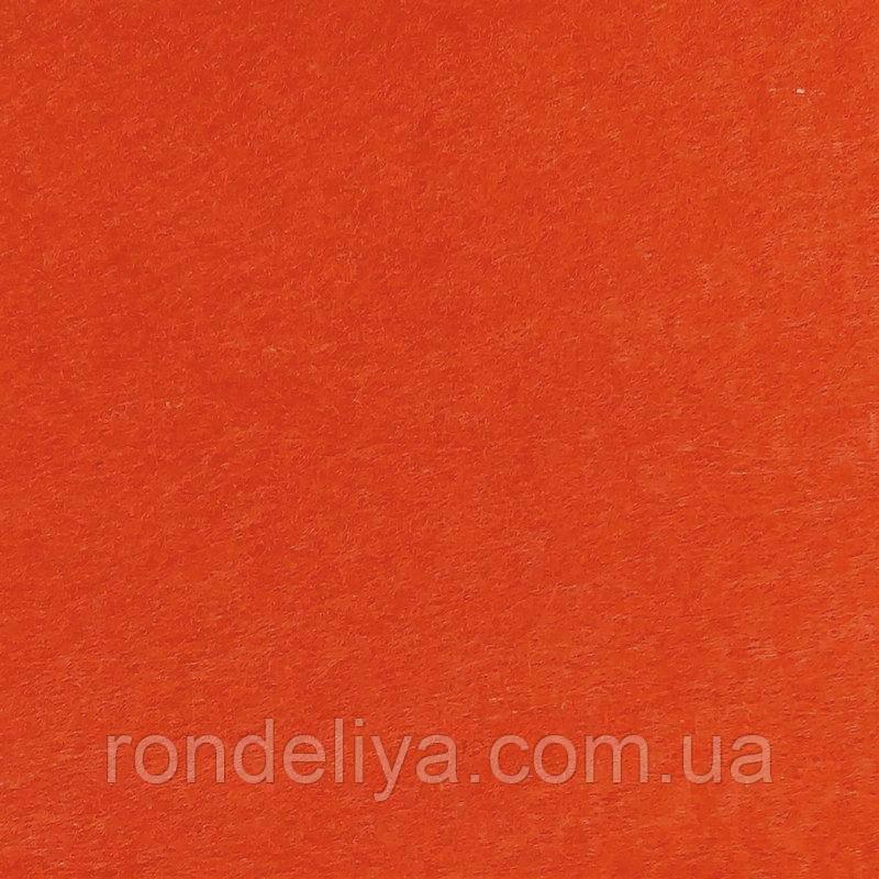 Фетр 3 мм помаранчевий