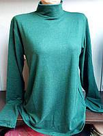 Гольф кашемировый женский батальный (р-р 50-54), фото 1