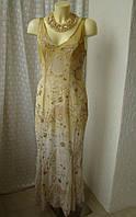 Платье вечернее вышивка бисером Apart р.42 7625