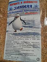 Зимняя рыболовная прикормка от Степаныча Холодная вода