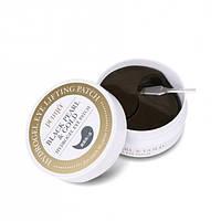Гидрогелевые патчи для глаз с чёрным жемчугом и золотом Petitfee Black Pearl & Gold Hydrogel Eye Patch, фото 1