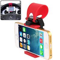 Универсальный держатель Car Steering Wheel Phone Socket Holder