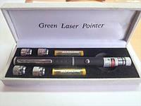 Лазерная указка Green Laser Pointer 200 мВт+ 5 насадок. , фото 1