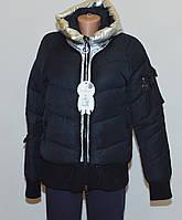 Молодежная зимняя женская куртка FINEBABYCAT 058 