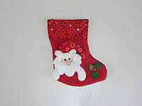 Сапожек для новогодних подарков - Дед мороз 15см
