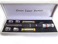 Лазерная ручка Green 800mw