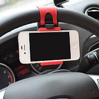 Универсальный держатель телефона на руль, фото 1