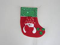 Сапожек для новогодних подарков - Снеговик 15см