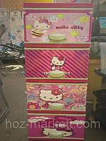 Комод пластиковый цветной Hello Kitty 2 4 отделения Турция