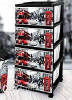 Комод пластиковый цветной Лондон 4 отделения Турция