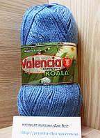 Акриловая пряжа ( 100% премиум акрил DuPont, 100 г/250 м) Valencia Koala 26379 (св.джинс)