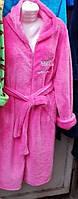 Розовый женский халат на молнии
