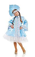 Снегурочка новогодний костюм для девочки