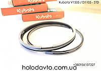 Кольца поршневые STD Kubota D1105, CT 3.69 ; 25-15127-00