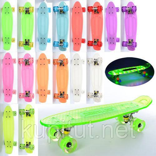 Скейт MS 0855-3