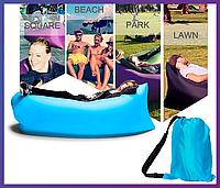 Надувной диван-ламзак Lamzac Air Buddy