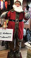 Санта Клаус с колокольчиком танцует и поет 185 см