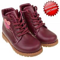 Ботинки Botiki Дженна для девочек (25 размер), зимние ботинки