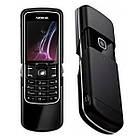 Мобильный телефон Nokia 8600 Luna (Оригинал) made in Germany , фото 4