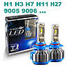 LED лампи Turbo T1 2шт. 3800Lm. H1, H3, H7, H11, 9005 ...