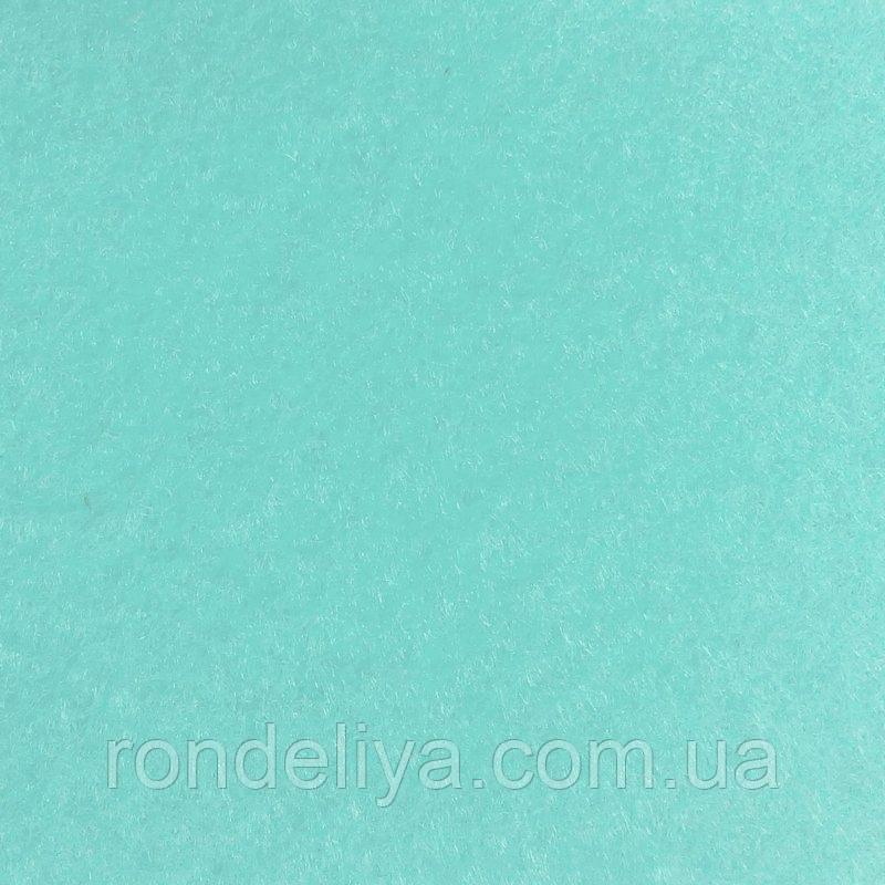 Фетр 3 мм светлая морская волна