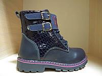 Ботинки зимние на девочку детские темно фиолетовые
