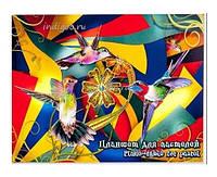 Бумага планшет для пастели Калейдоскоп  А4, 20л, 4цвета, 200г/м2