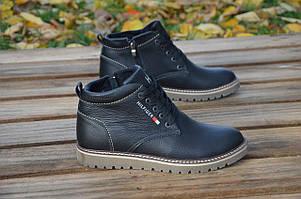 Tommy Hilfiger  ботинки мужские. черные (Реплика)