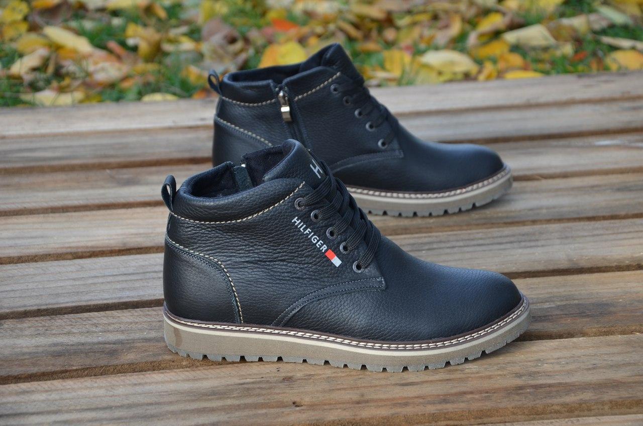 Tommy Hilfiger ботинки мужские. черные (Реплика) - Krosi G в Киеве 1182cde729987