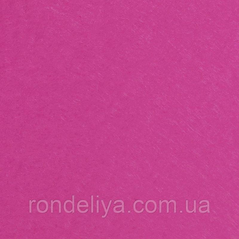 Фетр 3 мм розово малиновый яркий