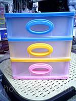 Комод мини органайзер пластиковый цветной 3 отделения