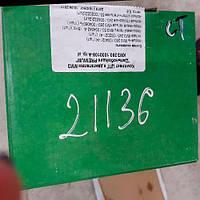 Поршневой комплект для двигателя Д-260, фото 1