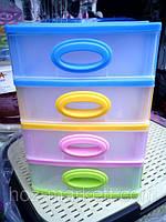 Комод мини органайзер пластиковый цветной 4 отделения