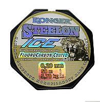 Леска Konger Steelon Fluorocarbon Coated ICE 0,20mm/50m