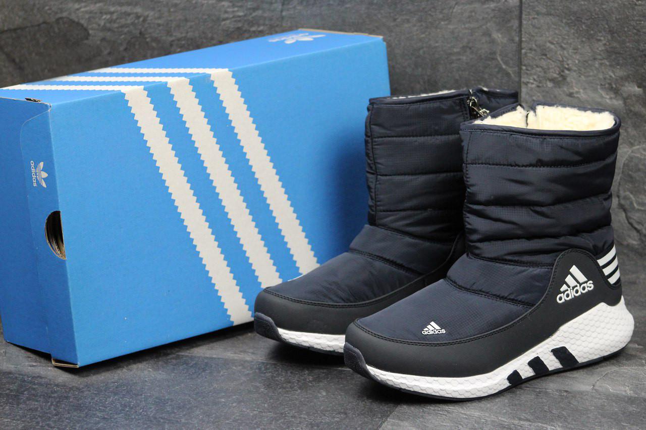 Ботинки женские Adidas (темно-синие), ТОП-реплика