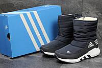 Ботинки женские Adidas (темно-синие), ТОП-реплика, фото 1