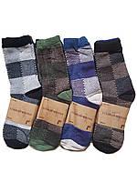 Стильные мужские носки Зимние