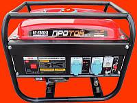 Бензиновый генератор на 2,8 кВт Протон БГ-2800/А