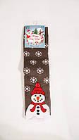 """Новогодние носки женские  зимние махровые внутри высокие  хлопок """"Happy New Year """", фото 1"""