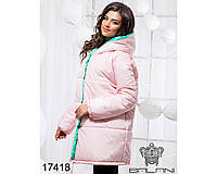 Ledi M Женская теплая куртка BL 17418 розово-бирюзовый Леди М