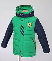 Куртка для мальчика зимняя (мех отстегивается)