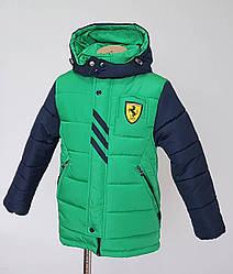 Зимняя теплая курточка для мальчиков с подстежкой