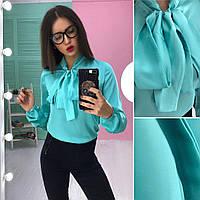 Шелковая женская блуза с бантом (в расцветках) 661352