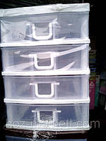 Комод мини органайзер пластиковый 4 отделения
