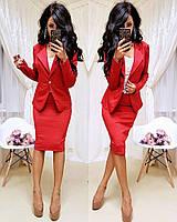 Юбочный женский костюм с пиджаком на пуговице 4110191