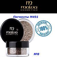 Рассыпчатый пигмент Malva M491 №8
