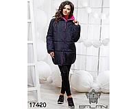 Ledi M Женская теплая куртка BL 17420 темно-синий/малиновый Леди М