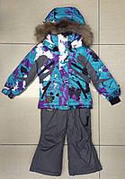 Зимний термо-комбинезон для мальчика
